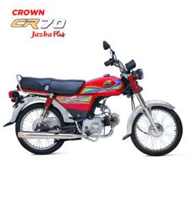 Crown Jazba CR-70 motorcycle